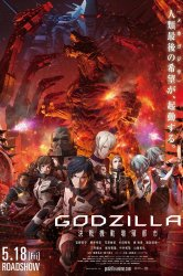 Смотреть Годзилла: Город на грани битвы онлайн в HD качестве