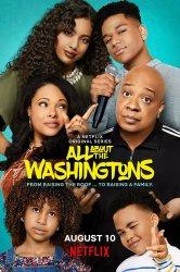 Смотреть Всё о Вашингтонах онлайн в HD качестве