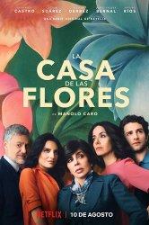 Смотреть Дом цветов онлайн в HD качестве