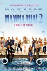 Смотреть Mamma Mia! 2 онлайн в HD качестве 720p