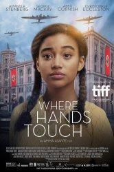 Смотреть Где соприкасаются руки онлайн в HD качестве 720p