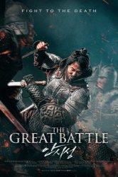 Смотреть Великая битва онлайн в HD качестве 720p