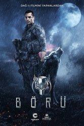 Смотреть Волк онлайн в HD качестве 720p