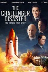 Смотреть Катастрофа «Челленджера» онлайн в HD качестве