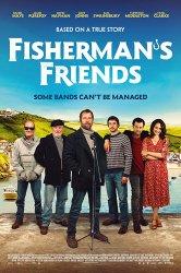 Смотреть Друзья рыбака онлайн в HD качестве