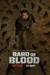Смотреть Кровавый бард онлайн в HD качестве 720p