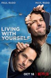 Смотреть Жизнь с самим собой онлайн в HD качестве 720p