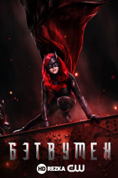 Смотреть Бэтвумен онлайн в HD качестве 720p