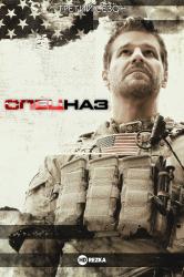 Смотреть Спецназ онлайн в HD качестве