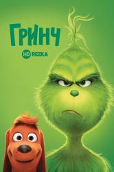 Смотреть Гринч онлайн в HD качестве 720p