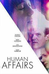 Смотреть Человеческие отношения онлайн в HD качестве