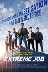 Смотреть Экстремальная работа онлайн в HD качестве 720p