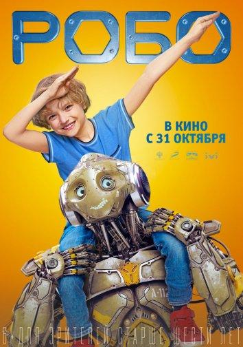 Смотреть Робо онлайн в HD качестве 720p