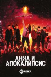 Смотреть Анна и апокалипсис онлайн в HD качестве 720p