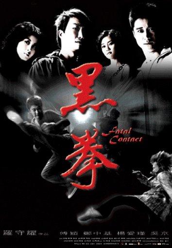 Смотреть Последний бой онлайн в HD качестве 480p
