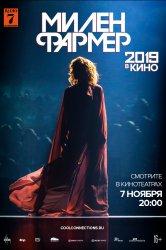 Смотреть Милен Фармер 2019 – в кино онлайн в HD качестве 720p