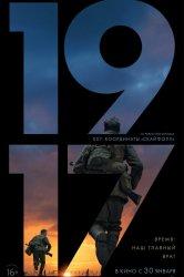 Смотреть 1917 онлайн в HD качестве 720p