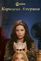 Смотреть Королева Америка онлайн в HD качестве