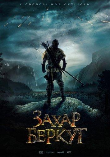 Смотреть Захар Беркут онлайн в HD качестве 720p