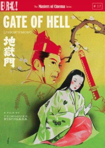 Смотреть Врата ада онлайн в HD качестве 720p