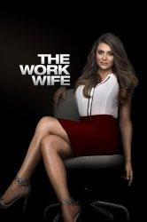 Смотреть Жена по работе онлайн в HD качестве 720p