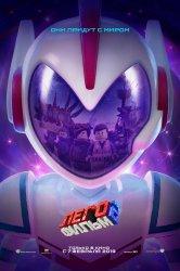 Смотреть ЛЕГО Фильм-2 онлайн в HD качестве 720p