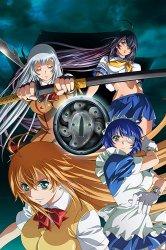 Смотреть Школьные войны: Кровавые хроники [OVA-1] онлайн в HD качестве 720p