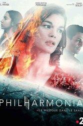 Смотреть Филармония онлайн в HD качестве 720p