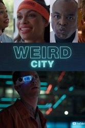Смотреть Странный город онлайн в HD качестве 720p
