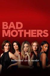 Смотреть Плохие мамочки онлайн в HD качестве