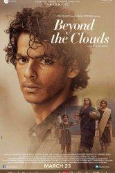 Смотреть За облаками онлайн в HD качестве 720p