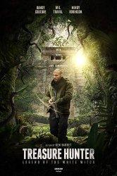 Смотреть Охотник за сокровищами: Легенда Белой ведьмы онлайн в HD качестве