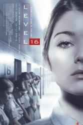 Смотреть Уровень 16 онлайн в HD качестве 720p