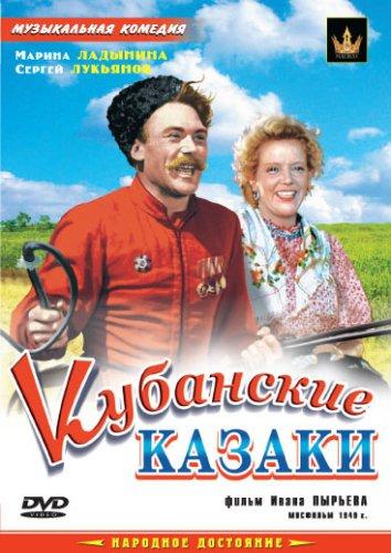 Смотреть Кубанские казаки онлайн в HD качестве 480p