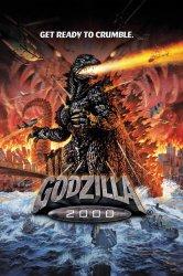 Смотреть Годзилла: Миллениум онлайн в HD качестве