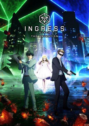 Смотреть Ингресс онлайн в HD качестве 720p