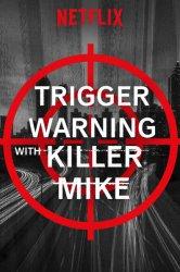 Смотреть Триггер ворнинг с Киллером Майком онлайн в HD качестве 720p