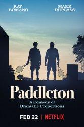 Смотреть Паддлтон онлайн в HD качестве 720p