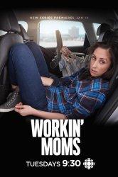 Смотреть Работающие мамы онлайн в HD качестве 720p