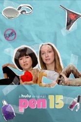 Смотреть ПЕН15 онлайн в HD качестве 720p