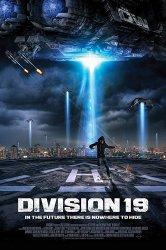 Смотреть Дивизион 19 онлайн в HD качестве