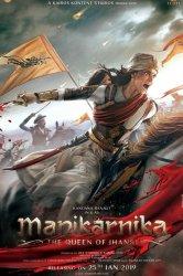 Смотреть Маникарника: Королева Джханси онлайн в HD качестве