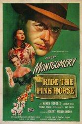 Смотреть Розовая лошадь онлайн в HD качестве 720p
