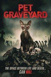 Смотреть Кладбище домашних животных онлайн в HD качестве