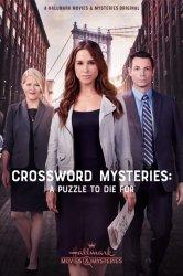 Смотреть Тайны кроссворда: Смертельная загадка онлайн в HD качестве 720p