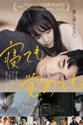 Смотреть Асако 1 и 2 онлайн в HD качестве 720p