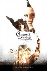 Смотреть Песня Шарлотты онлайн в HD качестве 720p