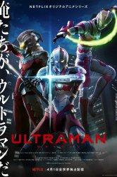 Смотреть Ультрамен онлайн в HD качестве 720p