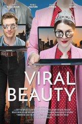 Смотреть Вирусная красотка онлайн в HD качестве