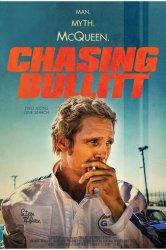 Смотреть В погоне за Буллиттом онлайн в HD качестве 720p